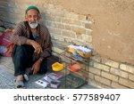 iran  persia  isfahan  ... | Shutterstock . vector #577589407