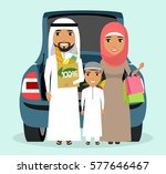 young arab family made a... | Shutterstock .eps vector #577646467