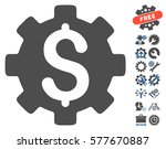 development cost icon with... | Shutterstock .eps vector #577670887