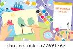 art workshop for kids... | Shutterstock .eps vector #577691767