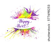 happy holi banner with bright... | Shutterstock .eps vector #577698253