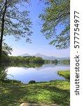 lake in japan. | Shutterstock . vector #577754977