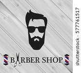barber shop banner  background | Shutterstock .eps vector #577761517
