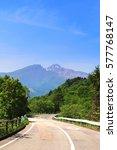 tourist road in japan. | Shutterstock . vector #577768147