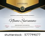 certificate template with... | Shutterstock .eps vector #577799077