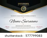 certificate template with... | Shutterstock .eps vector #577799083