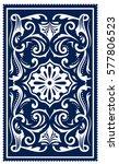 vintage laser cut antique label ... | Shutterstock .eps vector #577806523