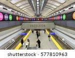 new york city   february 11 ... | Shutterstock . vector #577810963