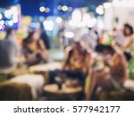 festival event party with... | Shutterstock . vector #577942177