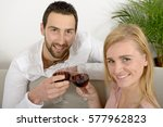 happy young couple drinking... | Shutterstock . vector #577962823