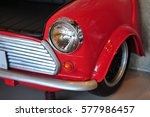 the old retro vintage car so... | Shutterstock . vector #577986457