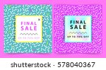 final sale banners. square.... | Shutterstock .eps vector #578040367