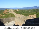 the great wall in china | Shutterstock . vector #578041537