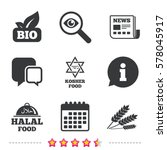 natural bio food icons. halal... | Shutterstock .eps vector #578045917