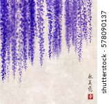 wisteria hand drawn with ink on ... | Shutterstock .eps vector #578090137
