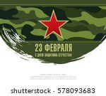 translation russian... | Shutterstock .eps vector #578093683