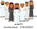 set of cartoon different arab... | Shutterstock .eps vector #578130307