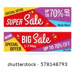 super sale and big sale... | Shutterstock .eps vector #578148793