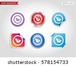 send icon. button with paper... | Shutterstock .eps vector #578154733