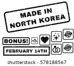 made in north korea text rubber ... | Shutterstock .eps vector #578188567