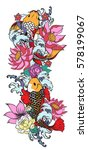 hand drawn koi fish with flower ... | Shutterstock .eps vector #578199067