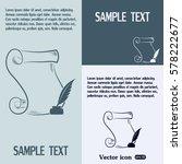 ncient parchment sheet of paper ... | Shutterstock .eps vector #578222677