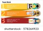 flat design illustration... | Shutterstock .eps vector #578264923