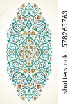 vector element  arabesque for... | Shutterstock .eps vector #578265763