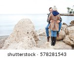 beautiful young couple hugging... | Shutterstock . vector #578281543