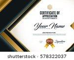 certificate vector luxury... | Shutterstock .eps vector #578322037