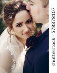 beautiful brunette bride...   Shutterstock . vector #578378107