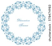 decorative round frame with... | Shutterstock .eps vector #578474983