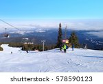 panorama of winter mountains ... | Shutterstock . vector #578590123