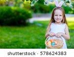 adorable little girl wearing... | Shutterstock . vector #578624383