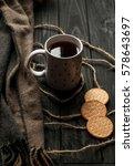 cuisine interior with cookie | Shutterstock . vector #578643697