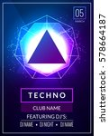 techno music poster. electronic ... | Shutterstock .eps vector #578664187