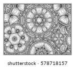 floral decorative ornamental