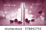 Shiny pink background with moisturizing cosmetic premium products | Shutterstock vector #578842753