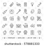 stomatology icon dental care...