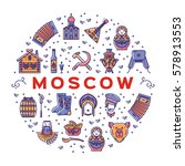 vector moscow illustration.... | Shutterstock .eps vector #578913553