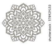 mandala. ethnic decorative... | Shutterstock .eps vector #578929153