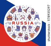 russian icons circle... | Shutterstock .eps vector #578935297