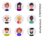 avatars. different human faces. ... | Shutterstock .eps vector #578959003