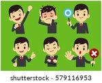 vector set of business man... | Shutterstock .eps vector #579116953