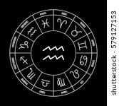aquarius astrology sing in... | Shutterstock .eps vector #579127153