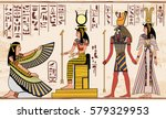 vector illustration of egyptian ...