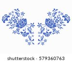 vector design for collar t... | Shutterstock .eps vector #579360763