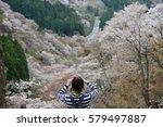 yoshino mountain in nara in... | Shutterstock . vector #579497887