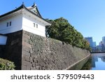 view of the imperial palace ... | Shutterstock . vector #579509443