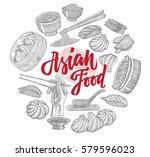sketch asian food elements... | Shutterstock .eps vector #579596023
